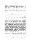 Страница 141