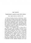 Страница 150
