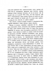 Страница 165