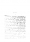 Страница 196