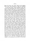 Страница 223