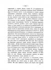 Страница 225