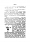 Страница 251
