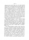 Страница 68