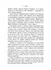 Страница 120