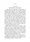 Страница 123