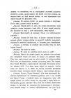 Страница 147