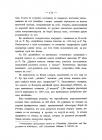 Страница 171