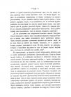 Страница 191