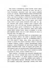 Страница 199