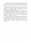 Preface, page 4