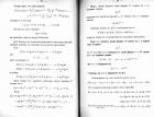 Отдел первый, Страницы 22, 23