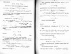 Отдел первый, Страницы 28, 29