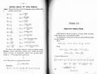 Отдел второй, Страницы 34, 35