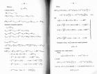 Отдел второй, Страницы 86, 87