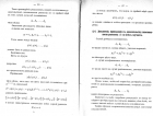 Страницы 26, 27