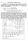 стр. 62. Проблема II. По данному уравнению, содержащему флюксии, найти соотношение между флюэнтами