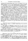 стр. 168. Введение