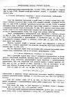 стр. 201. Перечисление кривых