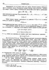 """стр. 380. К """"Перечислению кривых третьего порядка"""""""