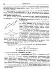 """стр. 386. К """"Перечислению кривых третьего порядка"""""""