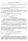 стр. 415. Ко второму письму к Ольденбургу