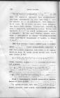 Страница 124