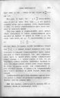 Страница 239