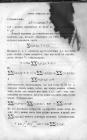 Страница 447