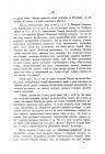 Страница 113