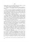 Страница 133