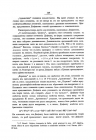 Страница 146
