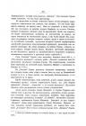 Страница 163
