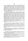 Страница 164