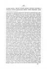 Страница 177
