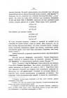 Страница 195
