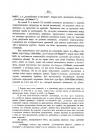 Страница 242