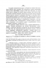 Страница 248