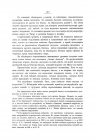 Страница 317