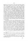 Страница 329