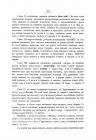 Страница 357