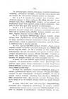 Страница 364