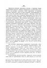 Страница 384