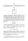 Страница 388