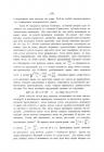 Страница 415