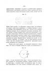 Страница 418