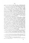 Страница 425