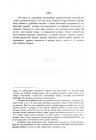Страница 448