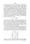 Страница 465