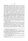 Страница 472